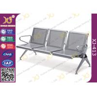 Buy cheap Heavy Duty Hospital Waiting Room Chairs Stainless Steel With Powder Coating from wholesalers