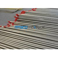 Buy cheap TP316 / 316L / 309s / 310s Stainless Steel Sanitary Tube Cold Rolled For Space Industry from wholesalers