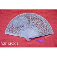 Buy cheap Fragrant Wood Fans from wholesalers