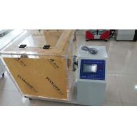 Buy cheap Rotary Box Touch Screen Control Feathers Textile Lab Equipment For Downproof Or Fillproof from wholesalers
