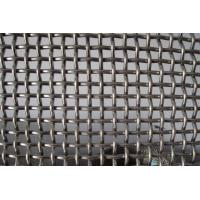 Buy cheap Stainless Steel Crimped Mesh Screen with 3MM Thickness 10MM Aperture from wholesalers