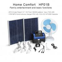 Buy cheap Environmentally Residential Solar Power Systems High Capacity Battery Backup from wholesalers