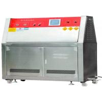 Buy cheap UVA UVB Light Fastness UV Aging Test Chamber , UV Accelerated Weathering Tester from wholesalers