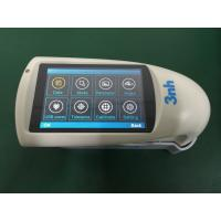 Buy cheap High accurate gloss meter price glossmeter digital tri gloss meter 20°/60°/85° degree 2000 gu with software byk 4446 product