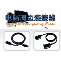 Buy cheap Computer peripheral Cable from wholesalers