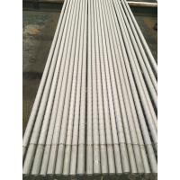Buy cheap Stainless Steel Corrugated Tube, Eddy Current Test, Hydrostatic Test , Ultrasonic Test , ASTM A688, A789, A213 / SA213 from wholesalers