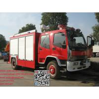 Buy cheap Isuzu fvr fire truck manufacturers water tank 6m3 fire fighting sprinklers from wholesalers
