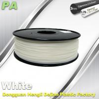 Buy cheap High Strength 3D Printing Nylon Filament 1.75 / 3.0mm Withe no bubble from wholesalers