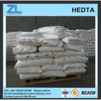 Buy cheap HEDTA for cosmetics from wholesalers