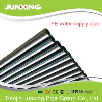 Buy cheap Tubing,HDPE 63mm SDR-26,Agricultural Water supply pipes for ieeigation from wholesalers