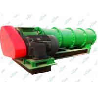 Buy cheap 55Kw Organic Fertilizer Granulator , Compound Fertilizer Pellet Machine from wholesalers
