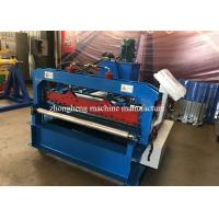 Buy cheap Cut To Length And Leveling Machine With PLC Control Box , 2mm Thickness Coil from wholesalers