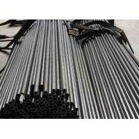 Buy cheap AISI1020 Cold Drawn Seamless Galvanized Steel Tube High Precision 8m For Industry from wholesalers