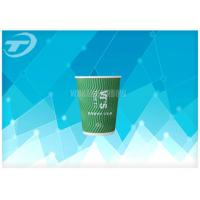Buy cheap Anti - Slip Doubel Wall Disposable Paper Cups With Corrugated Paper Outside from wholesalers