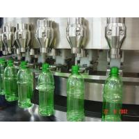 Buy cheap 16 Heads 5500BPH Aseptic Juice Filling Machine from wholesalers