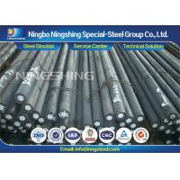 Buy cheap DIN 16MnCr5 / 16MnCrS5 Alloy Steel Bar Black / Machined Steel Round Bar from wholesalers