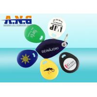 Buy cheap Eco - Friendly 125KHz RFID Key Fob IP 64 Waterproof , ABS Material Rfid Key Tag product