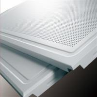 Buy cheap 2015 latest aluminum acoustic ceiling tiles from wholesalers