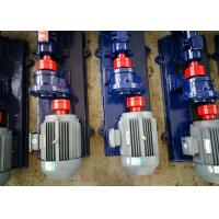 Buy cheap Sealless Horizontal Centrifugal Pump , Industrial Transfer Pump Conveying Liquid from wholesalers