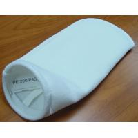 Buy cheap high temperature dust filter material from wholesalers