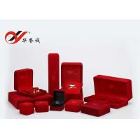 Buy cheap Square Red Velvet Jewelry Box Set Easy Clean For Earring / Necklace Storage from wholesalers