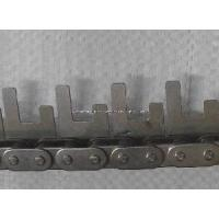 Buy cheap Stainless Steel Electron Element Conveyor Chain from wholesalers