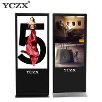 Buy cheap Vertical Digital Signage Interactive Displays Portable For Indoor Advertising from wholesalers