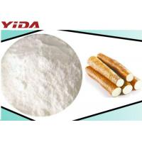 Buy cheap Yam Extract Sex Steroid Hormones White Powder Strengthen Improve Lung Function from wholesalers