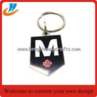 Buy cheap Custom design soft enamel metal keychain/double side plated silver with ring from wholesalers
