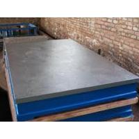 Buy cheap T-slot cast iron surface plate from wholesalers