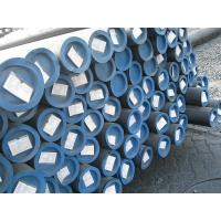 Buy cheap API 5L Pipe Seamless Kampala product