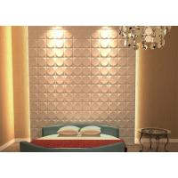 Buy cheap Vinyl Wall Decals 3D Living Room Wallpaper Kids Room Wall Decoration Environment-friendly from wholesalers