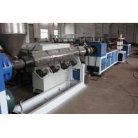 Buy cheap PE Carbon Plastic Spiral Pipe Extrusion Line , Hard Plastic Pipes Extruder 0.6 - 1.5 M/Min from wholesalers