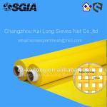 Buy cheap Yellow Silk Screen Printing Mesh from wholesalers