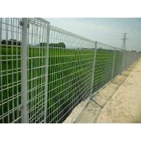 Buy cheap PVC Coated Chain Link Fence Hot DIP Galvanized With Diamond Hole 6FT Height from wholesalers
