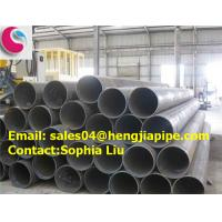 Buy cheap Welded steel pipes from wholesalers
