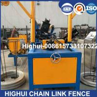 Buy cheap 4m Width Double Wire Feeding Fully Automatic Chain Link Fence Making Machine from wholesalers