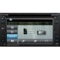 Buy cheap Double Din Fixed Panel,Model:SL-8176 from wholesalers