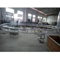 Buy cheap 300x300x4m Diameter Spigot  Circle Truss  For Lighting Show And Ohter KTV Bars from wholesalers