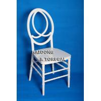 Buy cheap White Color Resin Perspex Infiniti Phoenix Diorist Chair from wholesalers