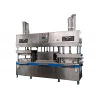 Buy cheap Super-fine Paper Pulp Molded Plate Machine / Plate Making Machine 2000pcs/h from wholesalers