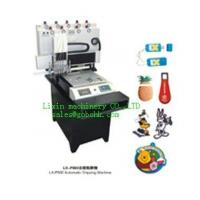 Buy cheap PVC Automatic Dispensing Machine from wholesalers