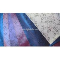 Buy cheap Disorderly plaid nylon fabric PPF-021 product