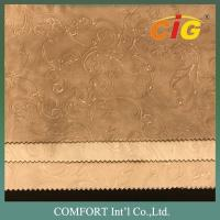 Buy cheap New Designs 100% Polyester Sofa Upholstery Fabric , Embossed Fabric Sofas from wholesalers