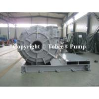 Buy cheap Tobee® TH6x4 Slurry Pump China from wholesalers