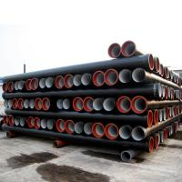 Buy cheap ductile iron pipe class k9 c25 c30 c40 from wholesalers