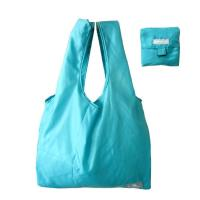 Buy cheap Shopping Bag / Promotional Bag - Nylon / Polyester foldable shopping bag from wholesalers