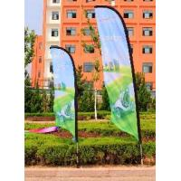 Buy cheap Beach Banner Pole, Feather Banner from wholesalers