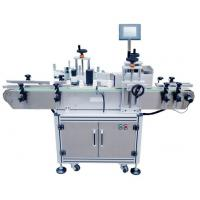 Buy cheap Semi-automatic self adhesive wine bottle labeling machine from wholesalers