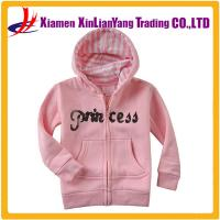 Buy cheap children's clothing female Tide brand children sweater baby hooded zipper sweater sequin s from wholesalers